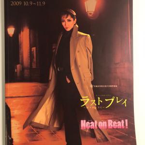 続けて2009年月組「Heat On Beat!」大劇場千秋楽とサヨナラショー映像を見ました