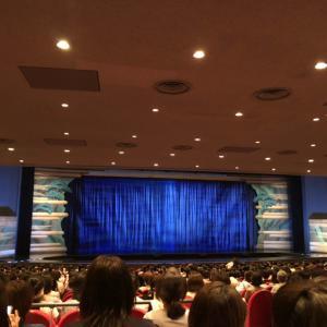 月組「桜嵐記/Dream Chaser」2回目の観劇