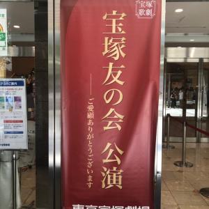 月組「桜嵐記/Dream Chaser」宝塚友の会貸切公演を観劇しました