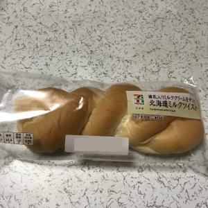 セブンイレブンで出会ったおいしい菓子パン