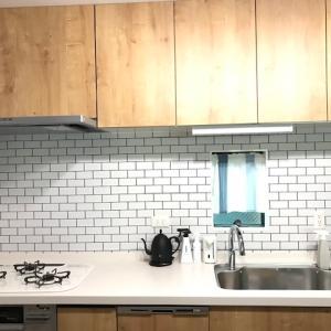 【DIY】外出自粛を楽しく過ごすために…キッチンの壁をカフェ風にチェンジ♥