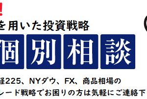 東京金相場 トップ形成から下降波形成へ!?【商品先物】