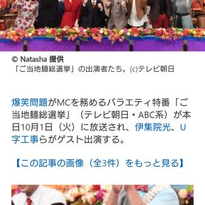 サッポロ味噌ラーメン\(^o^)/