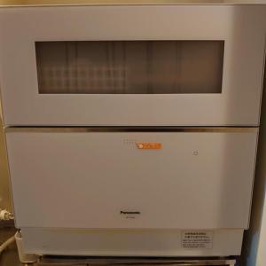 予備短答試験を受けてきました。【食洗機がやってきた!】