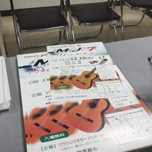 定期アフタヌーンコンサートのチラシ、ポスターが出来上がりました。