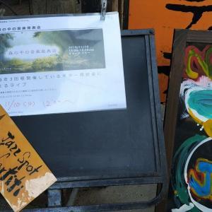 管理人の日記:森の音楽発表会に参加しました。