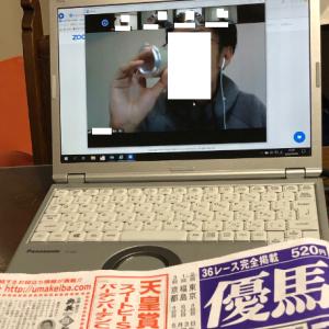 NHKマイルカップ 予想(中央競馬予想・データ分析・傾向)