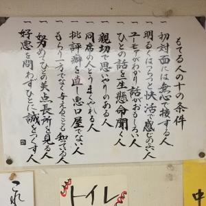 北九州記念 予想(競馬予想・データ分析・傾向)