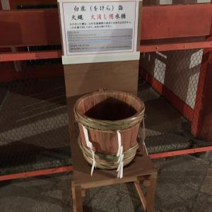 をけら詣用の水桶です