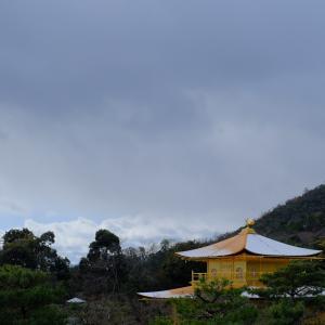 金閣寺です その2
