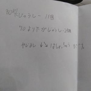 **24時間テレビ**