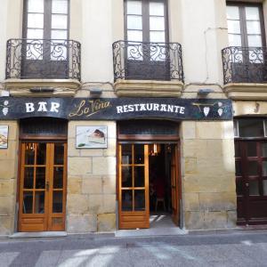 バスク地方のチーズケーキ探訪(スペイン・サンセバスチャン)