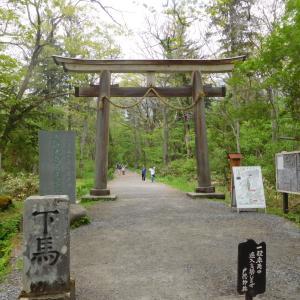 スピリチュアルな戸隠神社へ(長野)