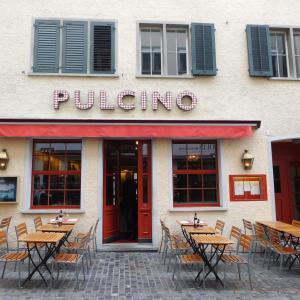 おススメイタリアンレストラン~スイス・チューリヒ