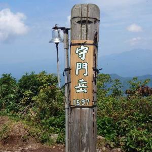 No.52.守門岳 2028.8.8~10