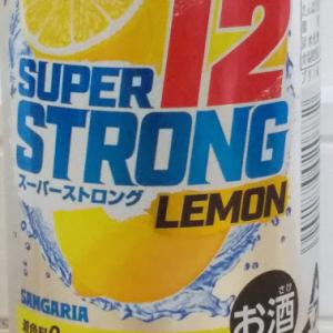 レモンサワーを比較してみた Vol.144 サンガリア「スーパーストロングチューハイレモン」