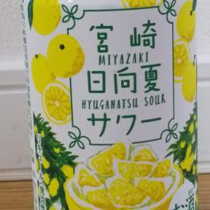 チューハイを飲んでみた。 三幸食品工業「KALDI 宮崎日向夏サワー」