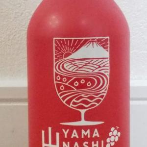 たまには洋酒で乾杯。 武田食品「山梨サングリアグレープ」