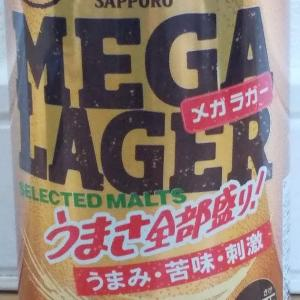 ビールで乾杯。サッポロビール「サッポロ MEGA LAGER メガラガー」