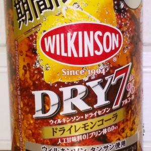レモンサワーを比較してみた Vol.157 アサヒビール「期間限定 ウィルキンソンドライセブン ドライレモンコーラ」