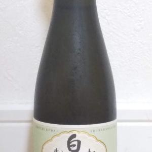 たまには日本酒で晩酌。宝酒造「松竹梅 白壁蔵 生酛純米」