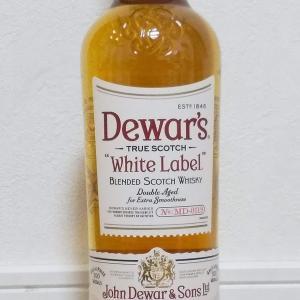 ウィスキーで晩酌を。サッポロビール「デュワーズ ホワイトラベル<スコッチ>」
