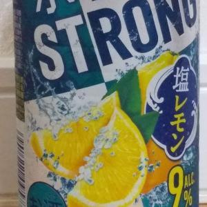 レモンサワーを比較してみた Vol.178 KIRIN「キリン 氷結®ストロング 塩レモン(期間限定)」