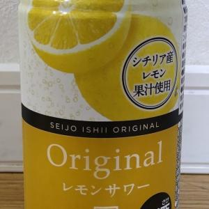 レモンサワーを比較してみた Vol.206 アシードブリュー「成城石井 オリジナルレモンサワー 」