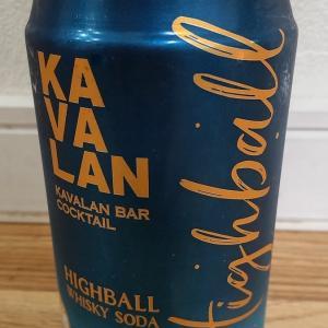 ウィスキーで晩酌を。日本酒類販売「カバランバー カクテル ハイボール」