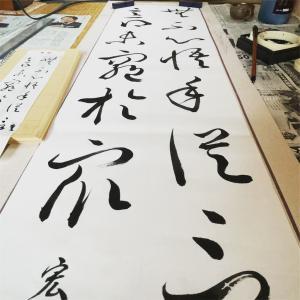 【書道】規定部師範試験発送!!!