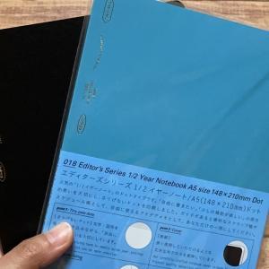 【Notebook】スタロジーエディターズシリーズに念願の新製品!!