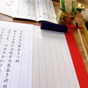 【写経】塗香が字を書くスイッチであります。