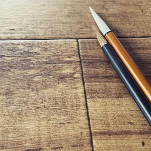 【書道】書くために道具が欲しいのか、道具が欲しいから書くのか