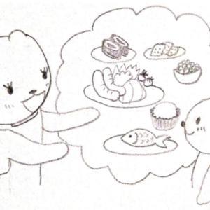 家事しないママコ 漫画で英語#57