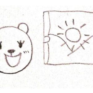 家事しないママコ 漫画で英語#56