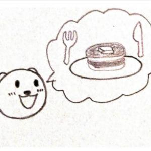 家事しないママコ 漫画で英語#58