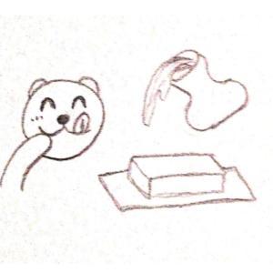 家事しないママコ 漫画で英語#59