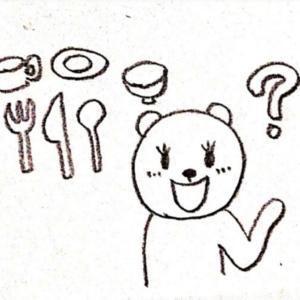 家事しないママコ 漫画で英語#61