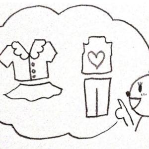 家事しないママコ 漫画で英語#71