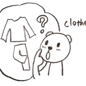 家事しないママコ 漫画で英語#72