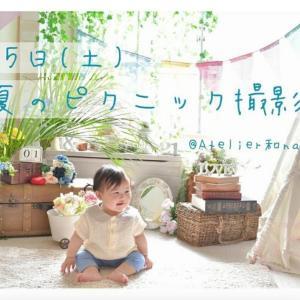 〈開催報告〉写真と一緒に残す子供の成長❤️様々な想いとともに