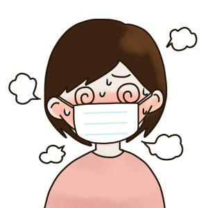 夏のマスク生活で起きるお肌の影響もこれで安心❤️