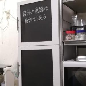 食器棚のガラス扉に黒板シートを貼る。100均DIY節約生活20191104 https://youtu.be/AVDhXm9YIH4