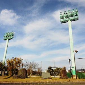 「里山歩き&無線」知多半島唯一の一等三角点/美浜町・鍋山