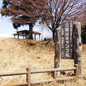 今年初の「県外遠征」/岐阜県土岐市移動