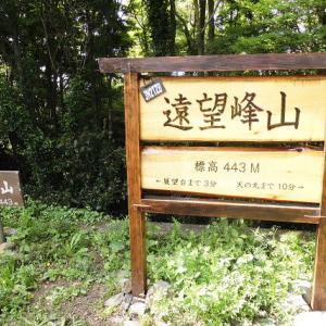 目に青葉山ほととぎす… 山&無線/愛知県幸田町