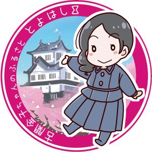 古関金子のイラスト/豊橋市移動のQSLカード