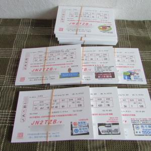 7月の無線集計と8月の無線計画