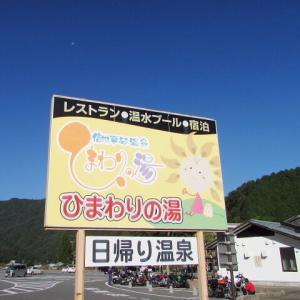 2021夏・南信州無線旅①/長野県平谷村移動