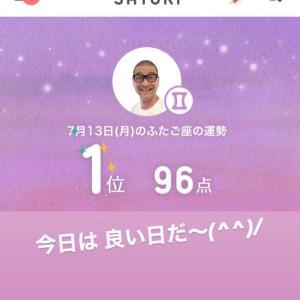 1位は やっぱ 気持ちいい〜〜〜✨(^^)/